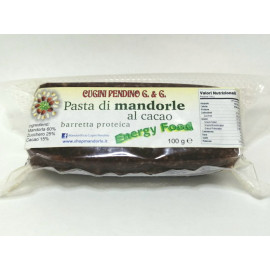 Almond Paste with Cocoa - 100 gr